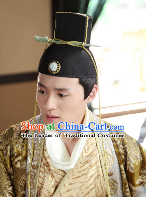 Ancient Chinese Official Hat for Men