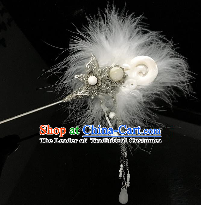 Traditional Chinese Ancient Jewelry Accessories, Ancient Chinese Imperial Princess Headwear Wedding Kyuubi Kitsune Hairpin, China Wedding Bride Hairpin for Women