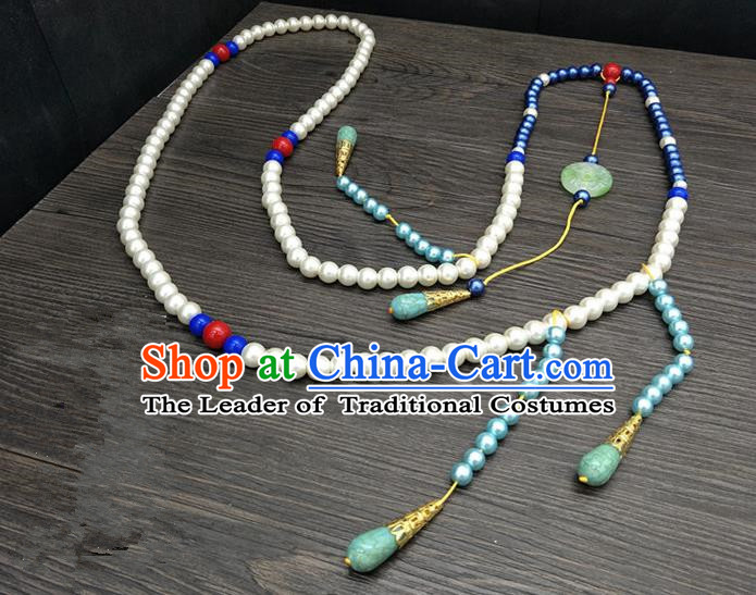Traditional Handmade Chinese Ancient Classical Qing Dynasty Manchu Emperor Pearls Tassel Necklace for Men