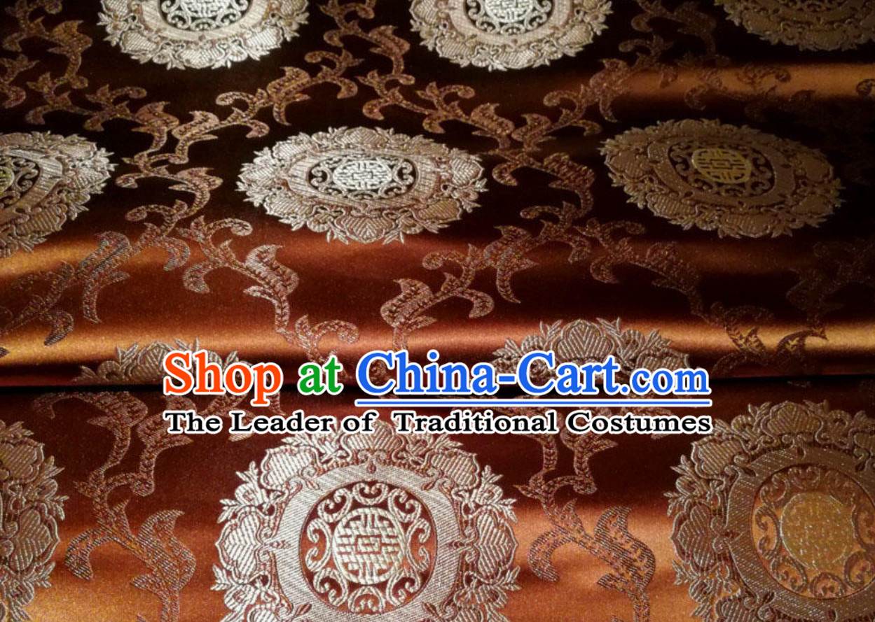 Coffee Traditional Chinese Round Flower Brocade Fabric