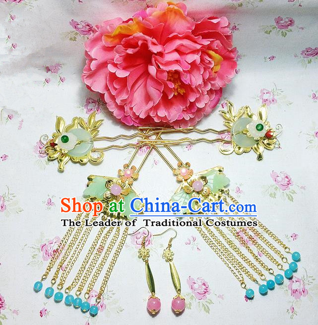 Traditional Handmade Chinese Ancient Classical Hair Accessories Bride Wedding Hair Stick Tassel Hairpins Complete Set for Women