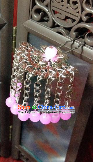 Traditional Chinese Ancient Classical Hair Accessories Pink Beads Hair Clip Bride Tassel Step Shake Hairpins for Women