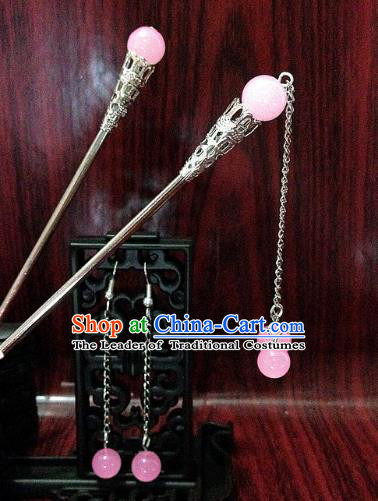 Traditional Chinese Ancient Classical Hair Accessories Pink Beads Tassel Step Shake Bride Hairpins and Earrings for Women