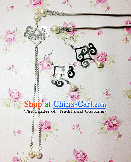 Traditional Handmade Chinese Ancient Classical Hair Accessories Bride Wedding Xiuhe Suit White Pearl Tassel Hairpins and Earrings for Women