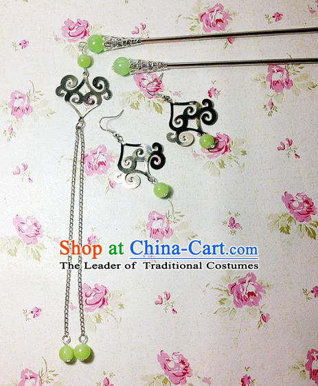 Traditional Handmade Chinese Ancient Classical Hair Accessories Bride Wedding Xiuhe Suit Light Green Beads Tassel Hairpins and Earrings for Women