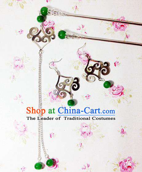 Traditional Handmade Chinese Ancient Classical Hair Accessories Bride Wedding Xiuhe Suit Green Beads Tassel Hairpins and Earrings for Women
