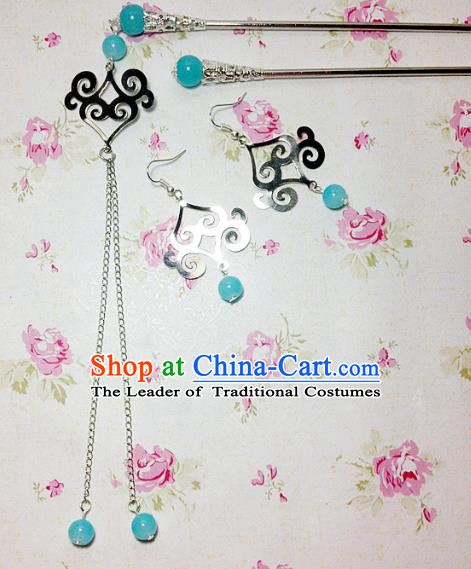 Traditional Handmade Chinese Ancient Classical Hair Accessories Bride Wedding Xiuhe Suit Blue Beads Tassel Hairpins and Earrings for Women