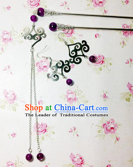 Traditional Handmade Chinese Ancient Classical Hair Accessories Bride Wedding Xiuhe Suit Deep Purple Beads Tassel Hairpins and Earrings for Women