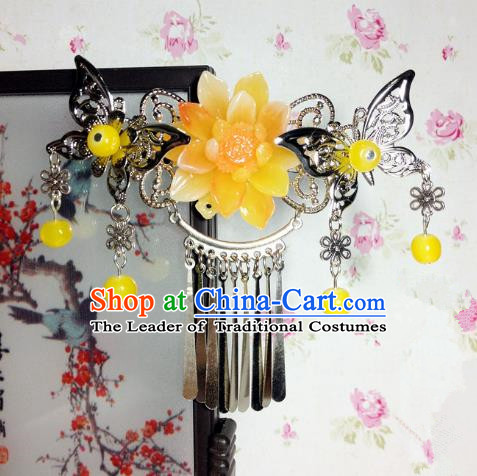 Traditional Chinese Ancient Classical Hair Accessories Princess Yellow Flower Butterfly Hair Comb Tassel Step Shake Hairpins for Women