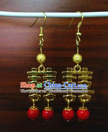 Traditional Handmade Chinese Ancient Classical Accessories Bride Wedding Xiuhe Suit Golden Happy Character Tassel Earrings for Women