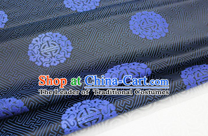 Chinese Traditional Ancient Costume Palace Longevity Pattern Cheongsam Mongolian Robe Black Brocade Tang Suit Fabric Hanfu Material