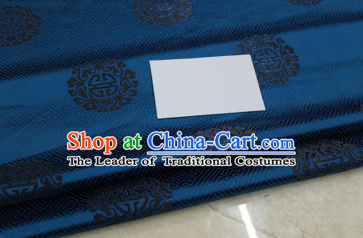 Chinese Traditional Ancient Costume Palace Pattern Cheongsam Mongolian Robe Peacock Blue Brocade Tang Suit Fabric Hanfu Material