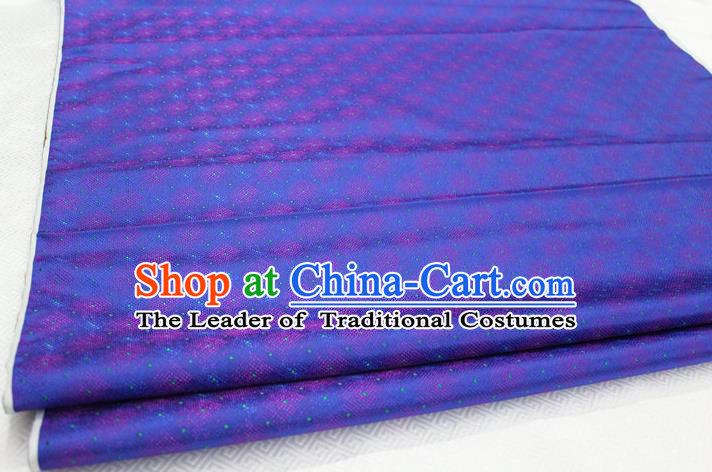 Chinese Traditional Ancient Costume Palace Pattern Deep Blue Brocade Cheongsam Satin Mongolian Robe Fabric Hanfu Material