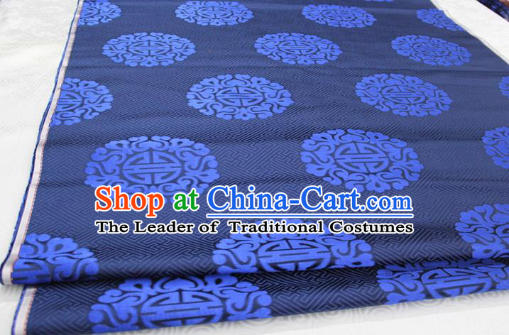 Chinese Traditional Ancient Costume Palace Pattern Cheongsam Mongolian Robe Navy Brocade Tang Suit Satin Fabric Hanfu Material