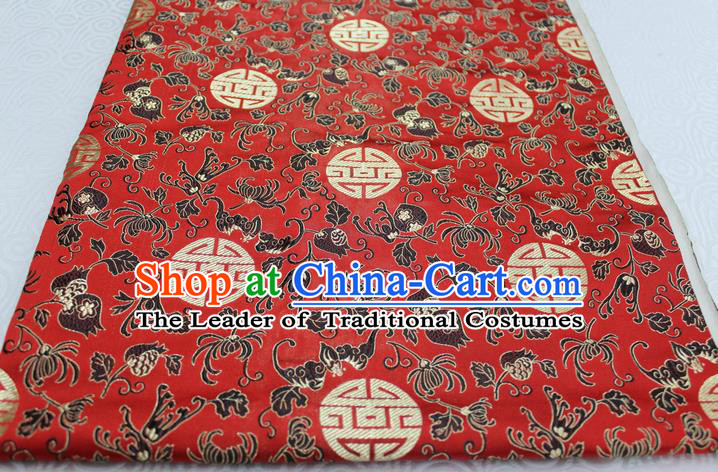 Chinese Traditional Ancient Costume Palace Pomegranate Pattern Cheongsam Red Brocade Tang Suit Satin Fabric Hanfu Material