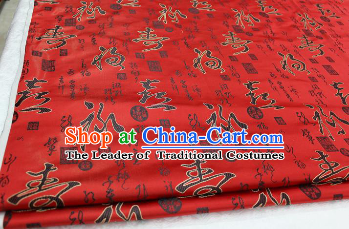 Chinese Traditional Ancient Costume Palace Cursive Longevity Pattern Cheongsam Red Brocade Tang Suit Satin Fabric Hanfu Material