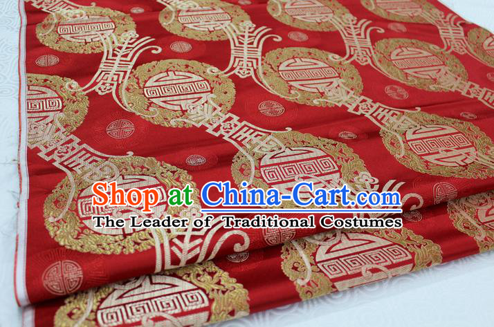 Chinese Traditional Mongolian Robe Clothing Palace Pattern Tang Suit Red Brocade Ancient Costume Satin Fabric Hanfu Material
