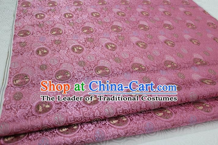 Chinese Traditional Ancient Costume Royal Palace Pattern Pink Brocade Cheongsam Satin Fabric Hanfu Material