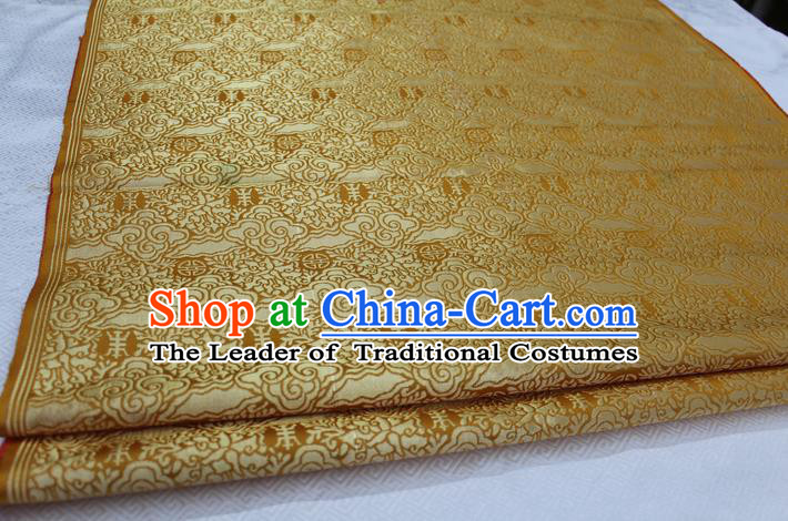 Chinese Traditional Ancient Costume Mongolian Robe Yellow Brocade Palace Cloud Pattern Tang Suit Satin Fabric Hanfu Material