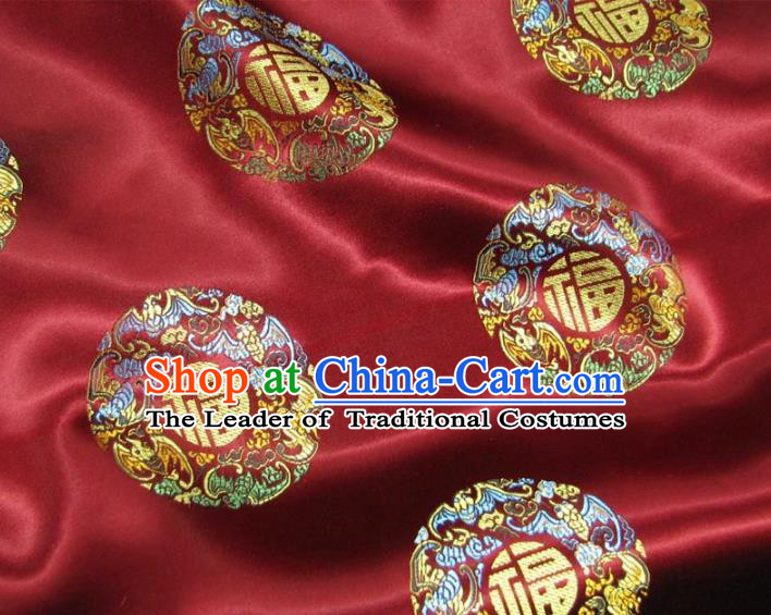 Chinese Traditional Royal Court Printing Lotus Purplish Red Brocade Ancient Costume Tang Suit Cheongsam Bourette Fabric Hanfu Material