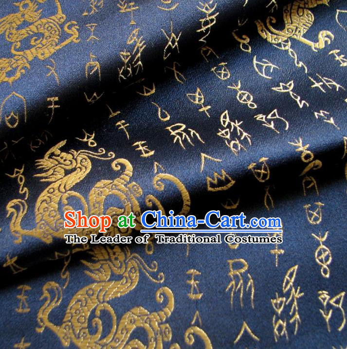 Chinese Traditional Royal Court Dragons Pattern Navy Brocade Ancient Costume Tang Suit Cheongsam Bourette Fabric Hanfu Material