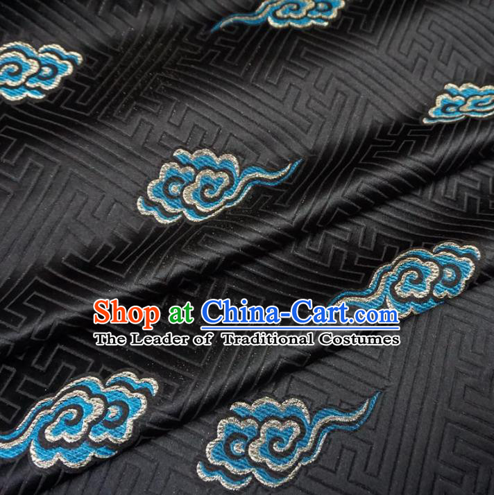 Chinese Traditional Royal Court Clouds Pattern Black Brocade Ancient Costume Tang Suit Cheongsam Bourette Fabric Hanfu Material