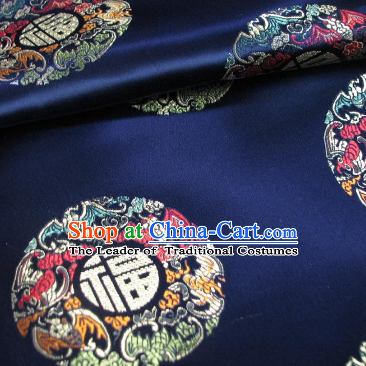 Chinese Traditional Royal Court Fu Character Pattern Navy Brocade Fabric Ancient Costume Tang Suit Cheongsam Hanfu Material