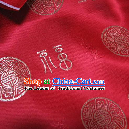 Chinese Traditional Royal Court Fu Character Pattern Wine Red Brocade Xiuhe Suit Fabric Ancient Costume Tang Suit Cheongsam Hanfu Material