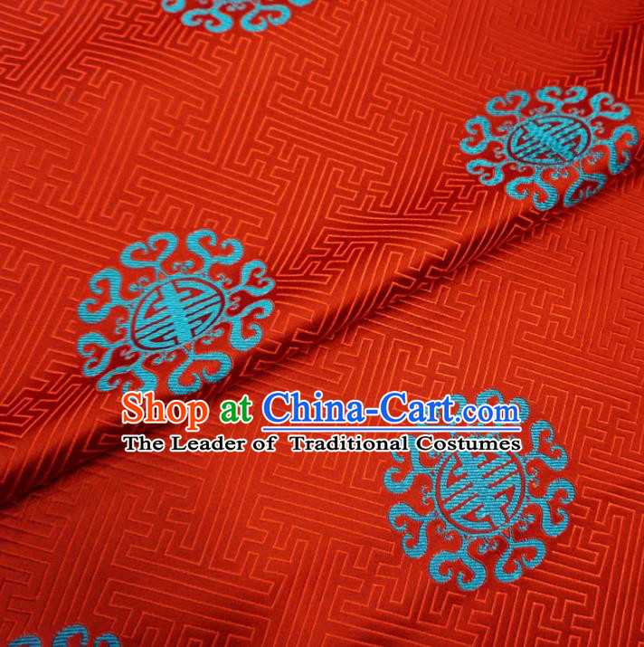Chinese Traditional Royal Palace Pattern Design Red Brocade Mongolian Robe Fabric Ancient Costume Tang Suit Cheongsam Hanfu Material