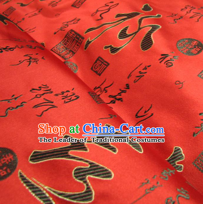 Chinese Traditional Royal Palace Calligraphy Pattern Design Hanfu Red Brocade Fabric Ancient Costume Tang Suit Cheongsam Material