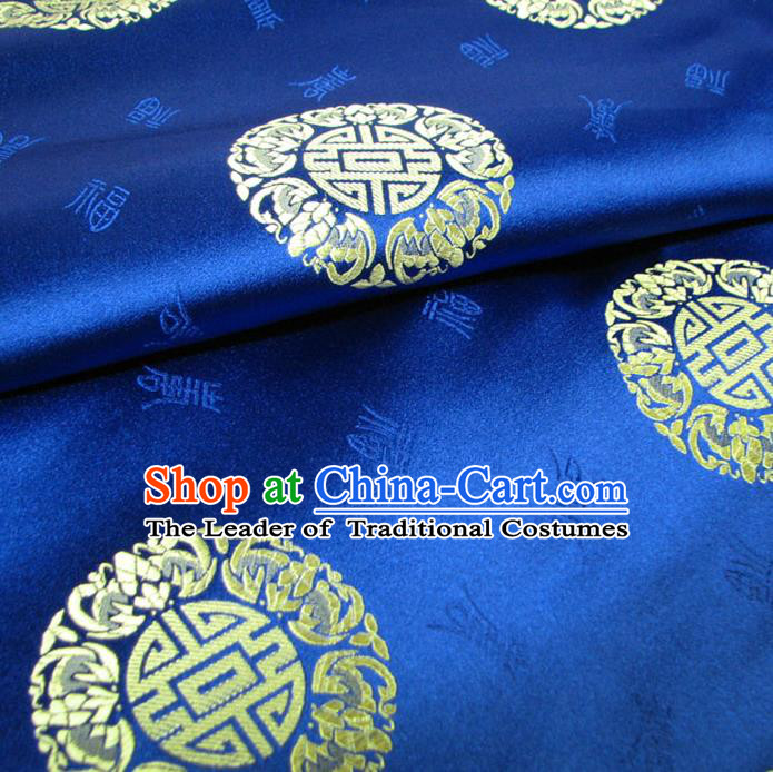Chinese Traditional Palace Pattern Design Hanfu Royalblue Brocade Mongolian Robe Fabric Ancient Costume Tang Suit Cheongsam Material