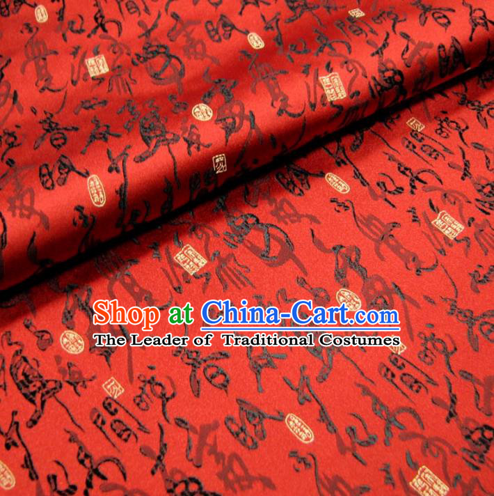Chinese Traditional Palace Cursive Script Pattern Design Hanfu Red Brocade Fabric Ancient Costume Tang Suit Cheongsam Material