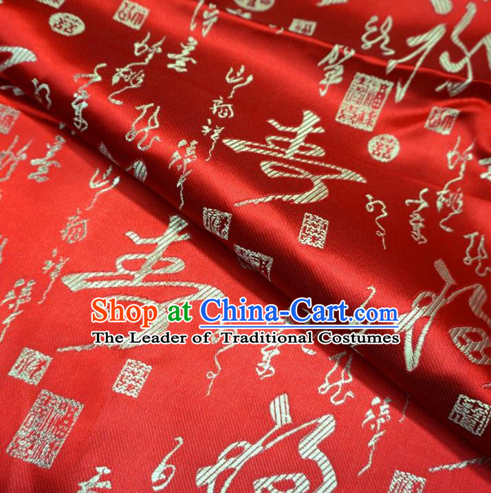 Chinese Traditional Palace Longevity Pattern Hanfu Red Brocade Fabric Ancient Costume Tang Suit Cheongsam Material