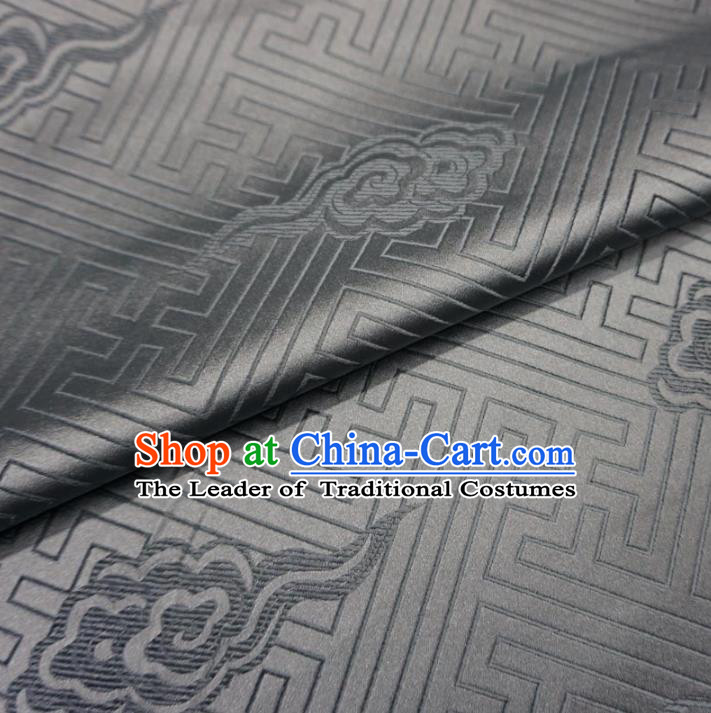 Chinese Traditional Palace Clouds Pattern Hanfu Grey Brocade Fabric Ancient Costume Tang Suit Cheongsam Material