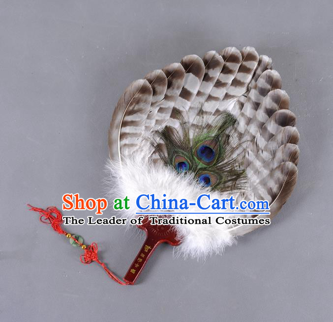 Traditional Chinese Crafts Folding Fan China Eagle Feather Fan Oriental Fan Zhuge Liang Fans