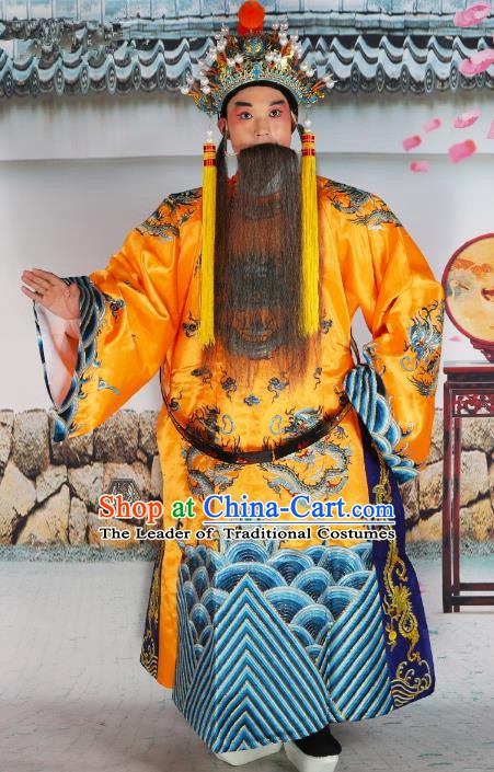 Chinese Beijing Opera Bao Zheng Costume Yellow Embroidered Robe, China Peking Opera Prime Minister Embroidery Gwanbok Clothing