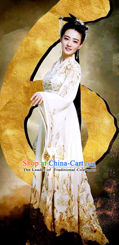 Traditional Ancient Chinese Tang Dynasty Princess Nobility Lady Embroidered Costume for Women
