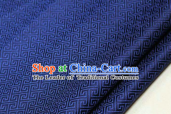Chinese Traditional Royal Palace Back Pattern Mongolian Robe Navy Satin Brocade Fabric, Chinese Ancient Costume Drapery Hanfu Tang Suit Material