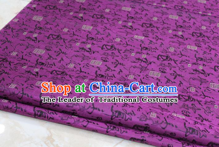 Chinese Traditional Royal Palace Calligraphy Pattern Cheongsam Purple Satin Brocade Fabric, Chinese Ancient Costume Drapery Hanfu Tang Suit Material