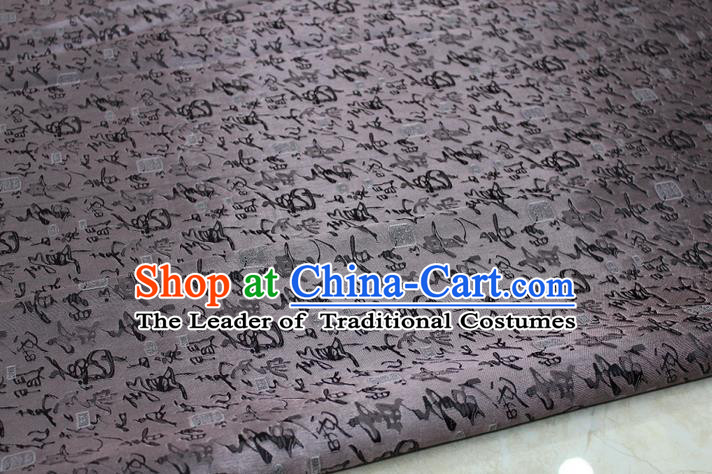 Chinese Traditional Royal Palace Calligraphy Pattern Cheongsam Deep Grey Satin Brocade Fabric, Chinese Ancient Costume Drapery Hanfu Tang Suit Material
