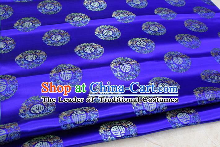 Chinese Traditional Royal Palace Fu Character Pattern Mongolian Robe Royalblue Brocade Fabric, Chinese Ancient Emperor Costume Drapery Hanfu Tang Suit Material