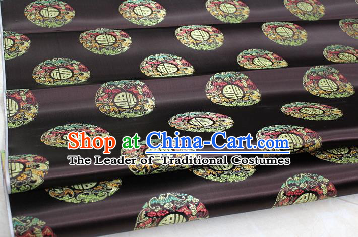 Chinese Traditional Royal Palace Fu Character Pattern Mongolian Robe Coffee Brocade Fabric, Chinese Ancient Emperor Costume Drapery Hanfu Tang Suit Material