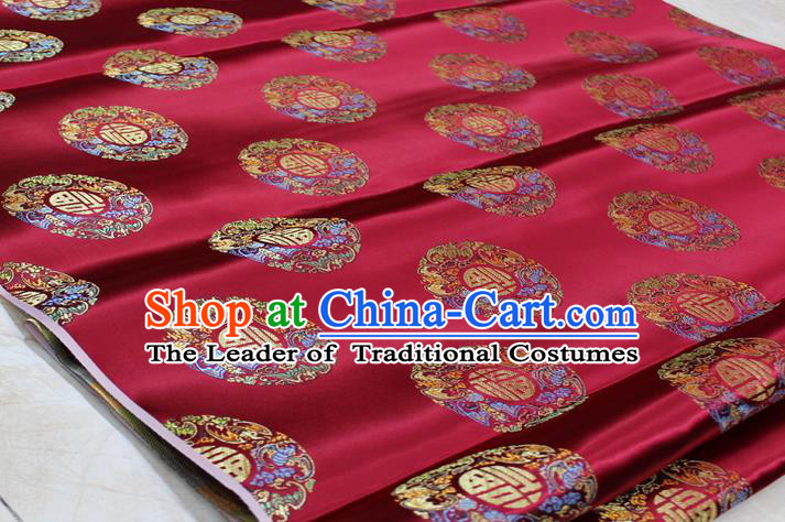 Chinese Traditional Royal Palace Fu Character Pattern Mongolian Robe Purplish Red Brocade Fabric, Chinese Ancient Emperor Costume Drapery Hanfu Tang Suit Material