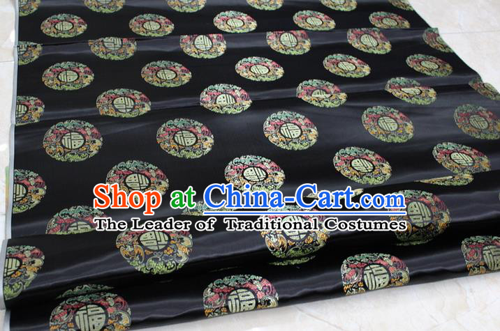 Chinese Traditional Royal Palace Fu Character Pattern Mongolian Robe Black Brocade Fabric, Chinese Ancient Emperor Costume Drapery Hanfu Tang Suit Material