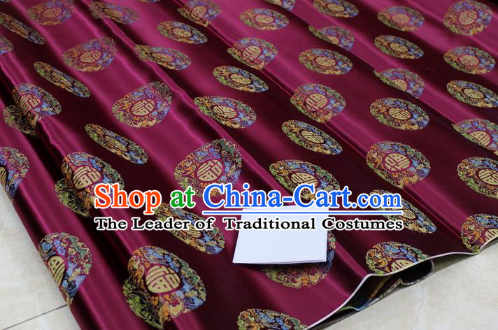 Chinese Traditional Royal Palace Fu Character Pattern Mongolian Robe Wine Red Brocade Fabric, Chinese Ancient Emperor Costume Drapery Hanfu Tang Suit Material