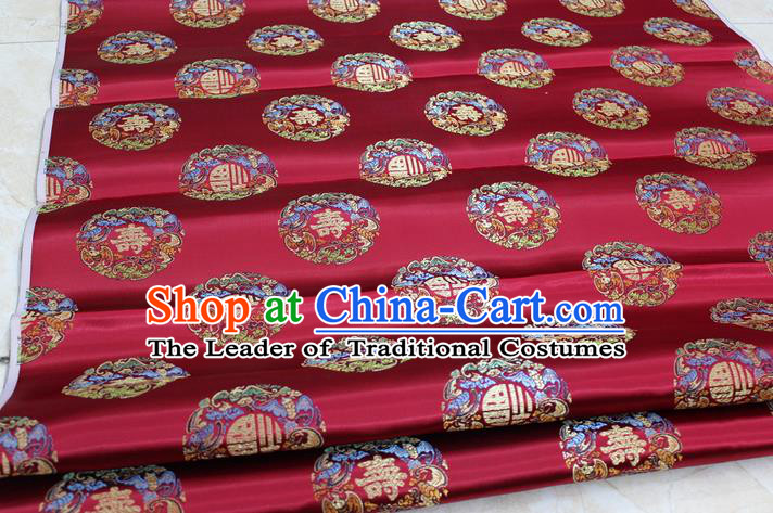 Chinese Traditional Royal Palace Fu Character Pattern Mongolian Robe Dark Red Brocade Fabric, Chinese Ancient Emperor Costume Drapery Hanfu Tang Suit Material