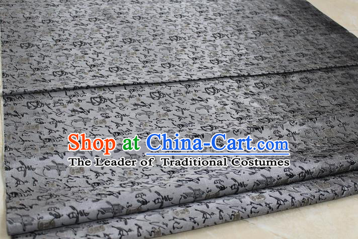 Chinese Traditional Royal Palace Calligraphy Pattern Cheongsam Grey Satin Brocade Fabric, Chinese Ancient Costume Drapery Hanfu Tang Suit Material