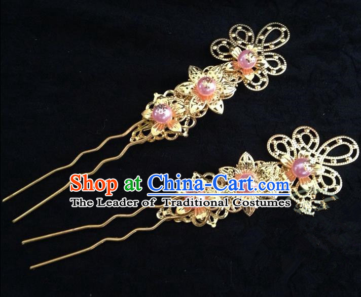 Traditional Handmade Chinese Ancient Classical Hair Accessories Pearl Hairpin, Hair Sticks Hair Jewellery, Hair Fascinators Hairpins for Women