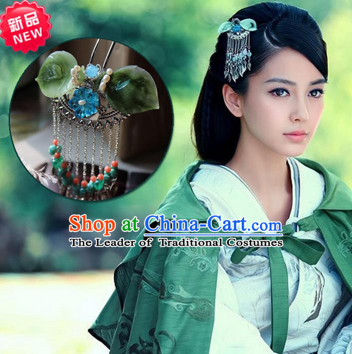 Traditional Handmade Chinese Ancient Classical Hair Accessories Han Dynasty Hairpin, Hanfu Jade Hair Jewellery, Hair Fascinators Tassel Hairpins for Women