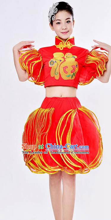 Traditional Chinese Yangge Fan Dancing Costume, Folk Dance Yangko Lantern Dance Costume for Women